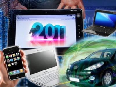 avances tecnologicos 2011 400x300 Los avances tecnológicos